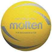 Molten PRV-1 Non-Sting Volleyball - Yellow - Size 5