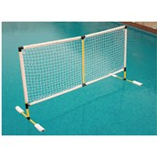 Pool Volleyball Net - White