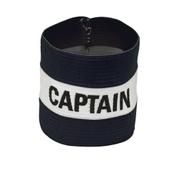 Precision Captain Armband - Black - Junior
