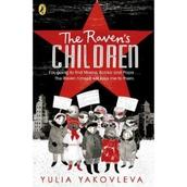 Dark Red Banded Readers - Pack of 10