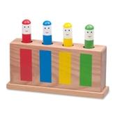 Galt Pop-Up Toy