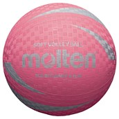 Molten PRV-1 Non-Sting Volleyball - Pink - Size 5
