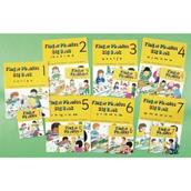 Jolly Phonics Finger Phonics Big Books - Pack of 7