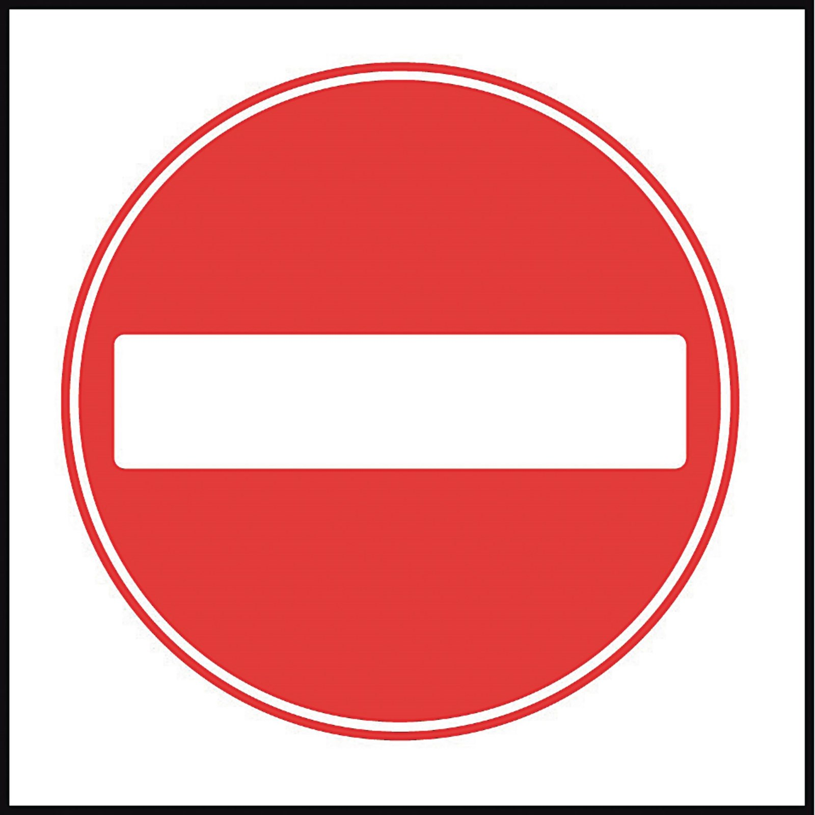 Traffic Signs No Entry Gls Educational Supplies