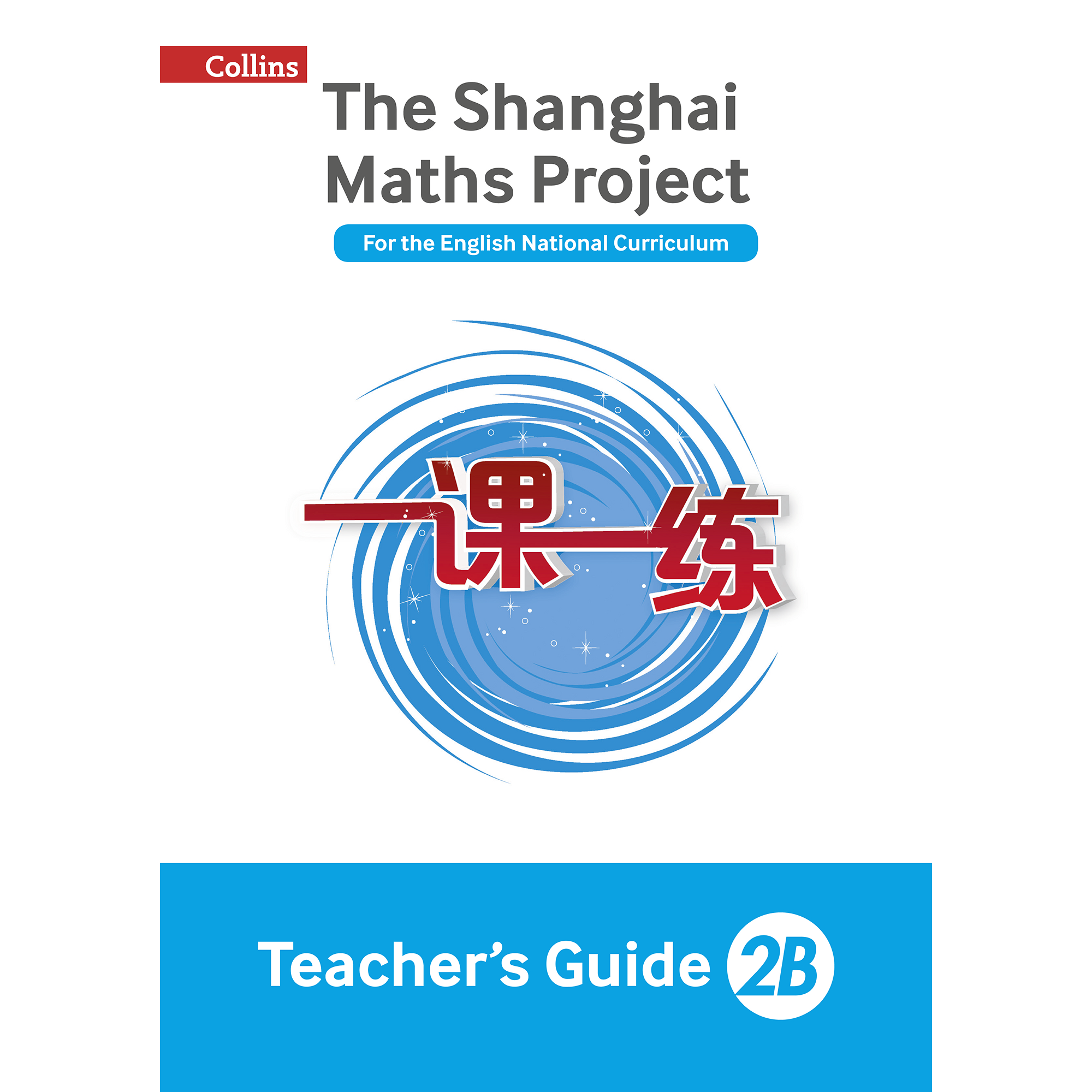 product hope education rh hope education co uk Missile Guided Math The Outstanding Math Guide