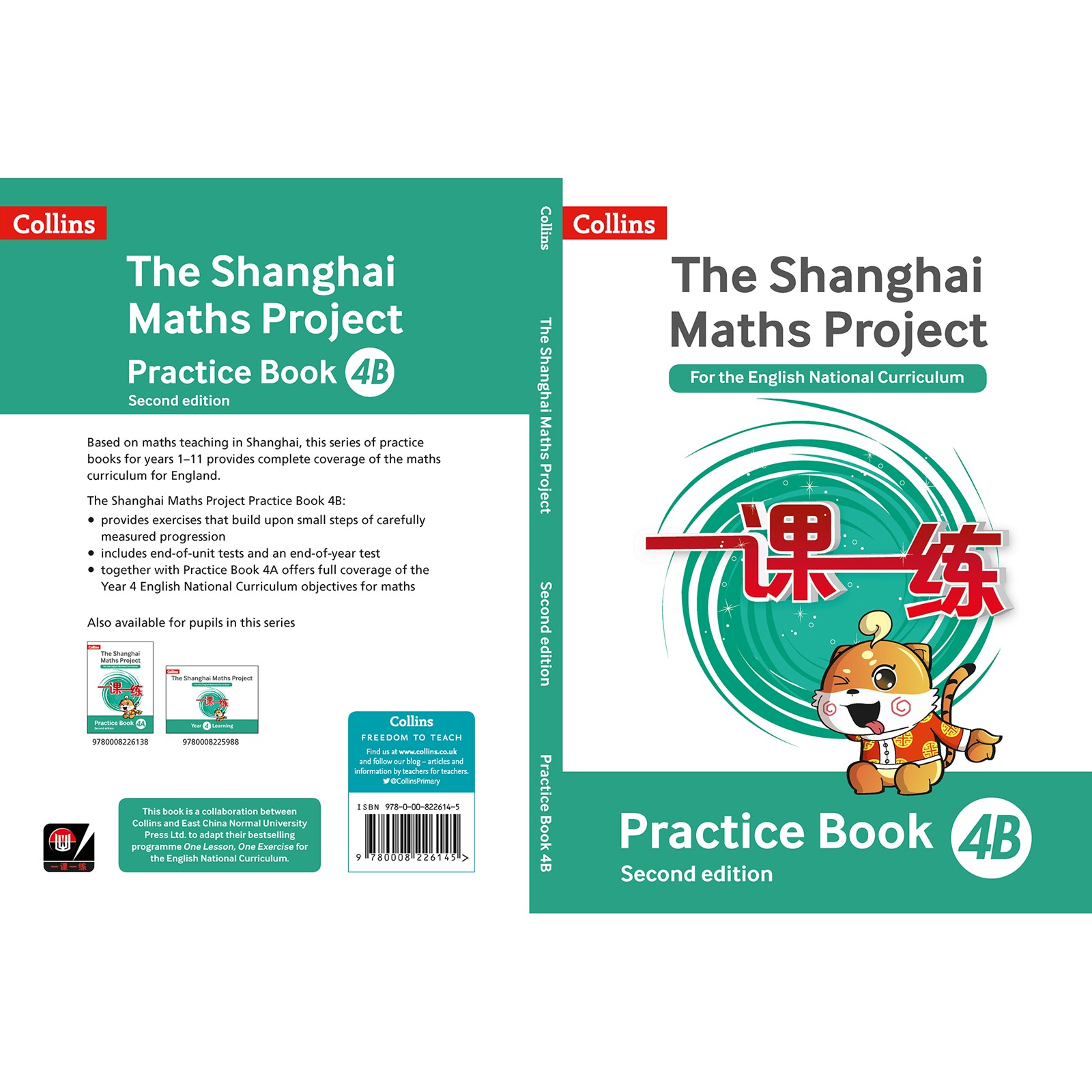 Shanghai Maths Project - Practice Book 4B | Hope Education