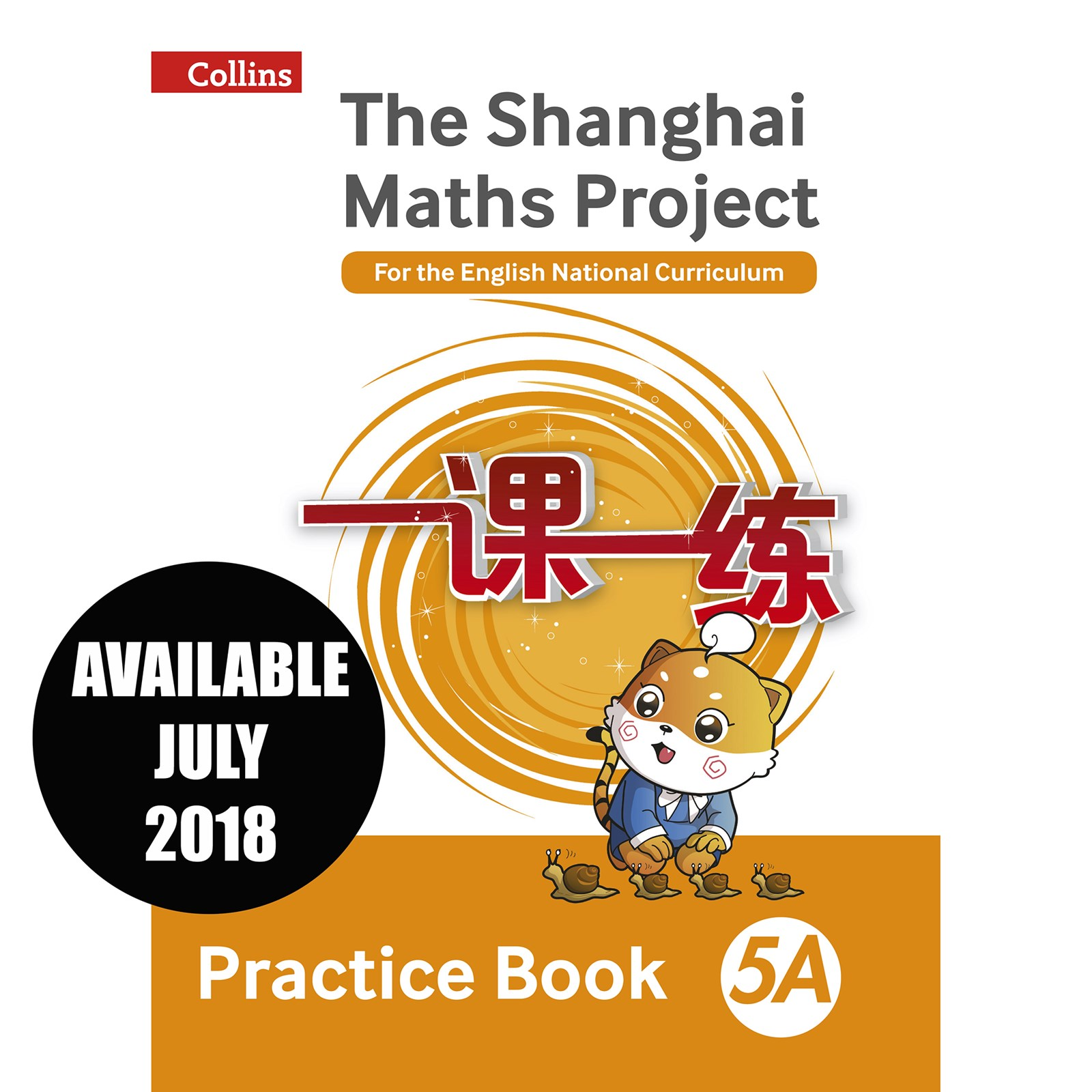 Shanghai Maths Project - Practice Book 5A | Hope Education