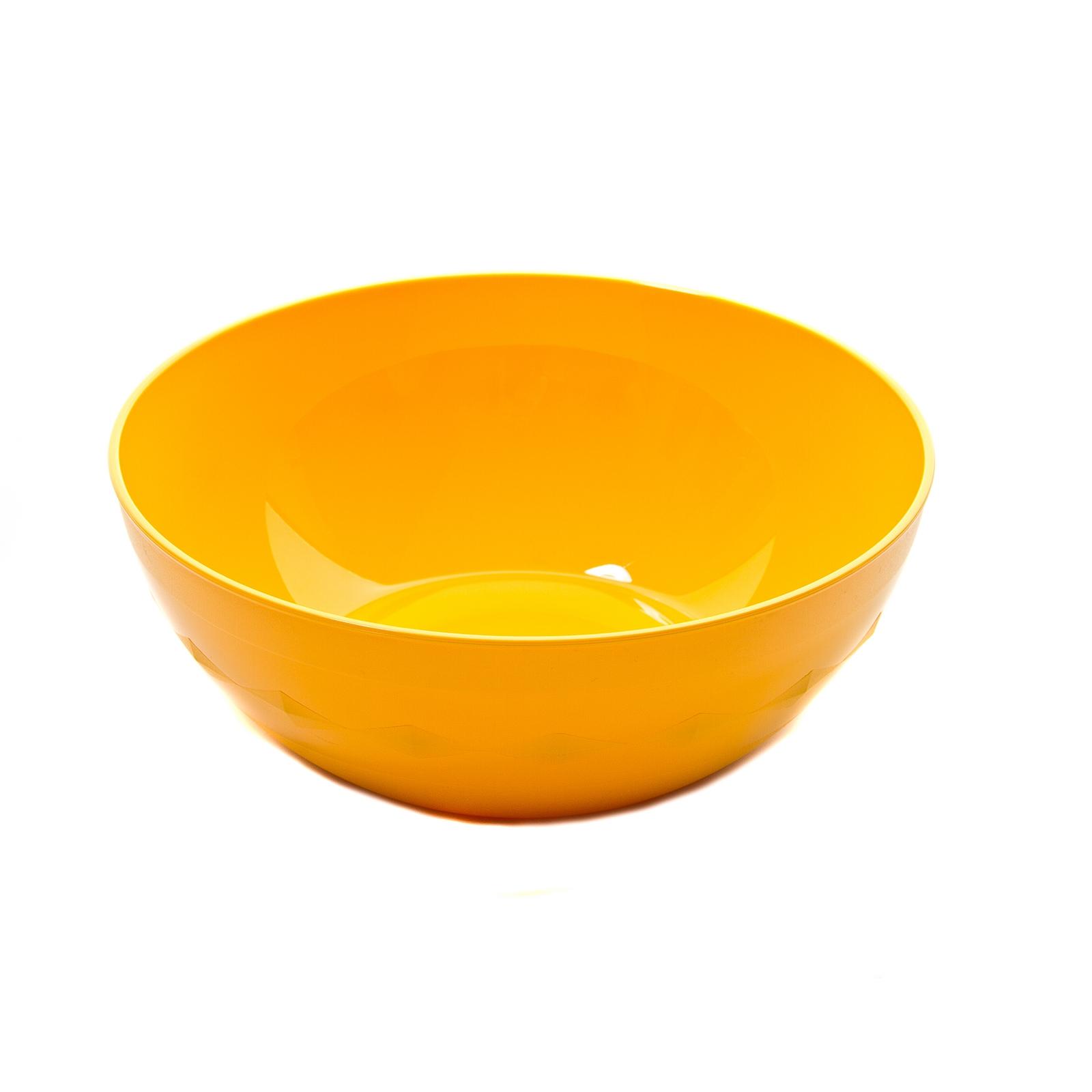 Serving Bowl - Yellow