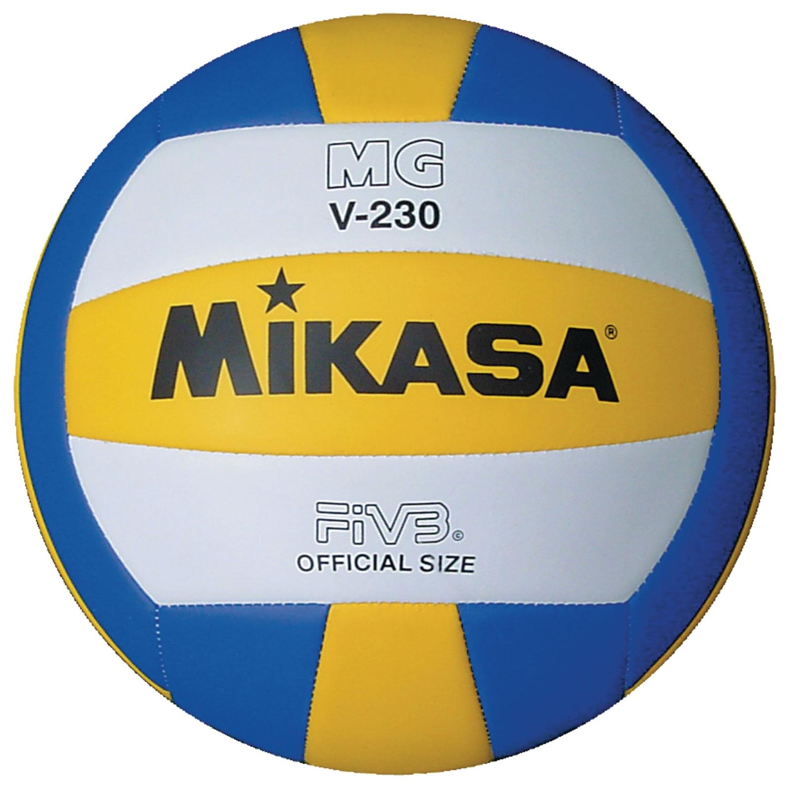 Mikasa MGV Volleyball - 230g